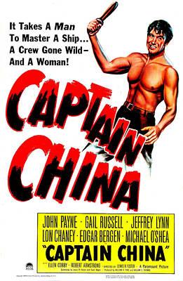 Captain China, Us Poster, John Payne Poster by Everett