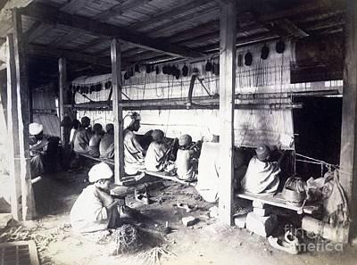 Carpet Weaving Poster