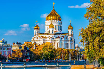 Cathedral Of Christ The Savior - 1 Poster