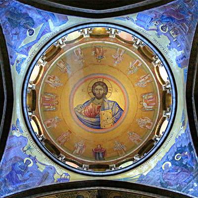 Catholicon No. 2 Poster