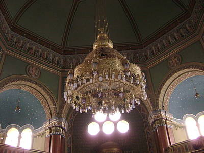 Chandelier Of Sofia Synagogue Poster