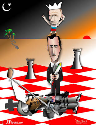 Checkmate Poster by Dan Youra