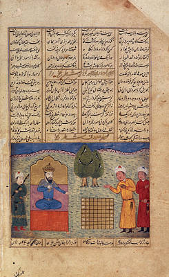 Chess Sent To Anushirvan Poster