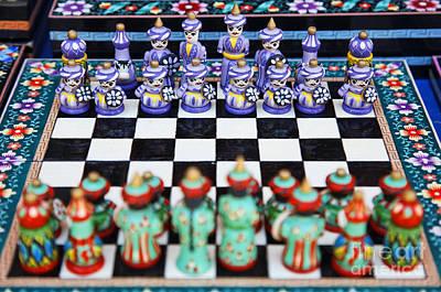 Chess Set In Bukhara Uzbekistan Poster