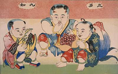 Children Eating Fruit Poster by Chinese School