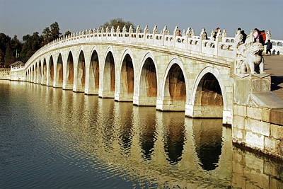 China, Beijing, Seventeen Arch Bridge Poster by Anthony Asael