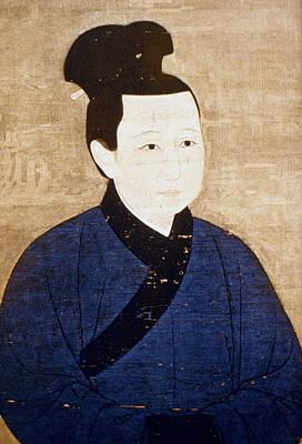 China Empress Meng Poster