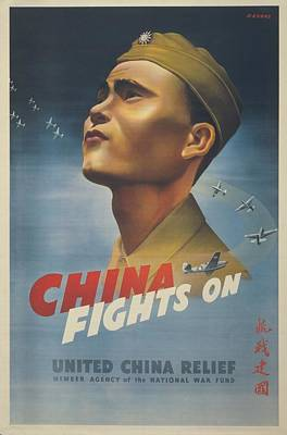 China Fights On. World War 2 Poster Poster by Everett