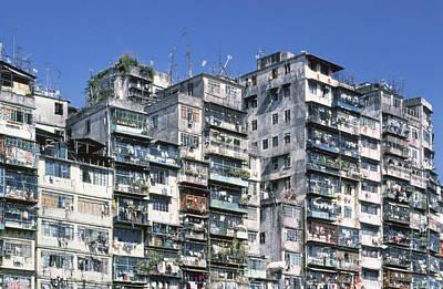 China Kowloon, C1970 Poster