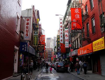 Chinatown Ny Poster