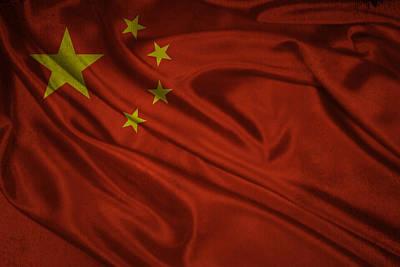 Chinese Flag Waving On Canvas Poster by Eti Reid