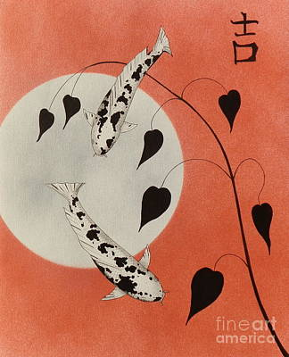 Lucky Chinese Koi Red Good Luck  Poster