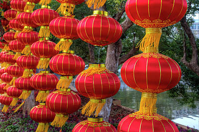 Chinese Lanterns Along The Walkway Poster