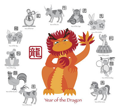 Chinese New Year Dragon Color With Twelve Zodiacs Illustration Poster by JPLDesigns
