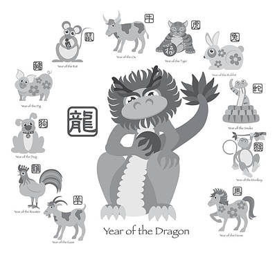Chinese New Year Dragon With Twelve Zodiacs Illustration Poster by JPLDesigns