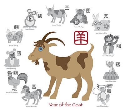 Chinese New Year Goat Color With Twelve Zodiacs Illustration Poster by JPLDesigns