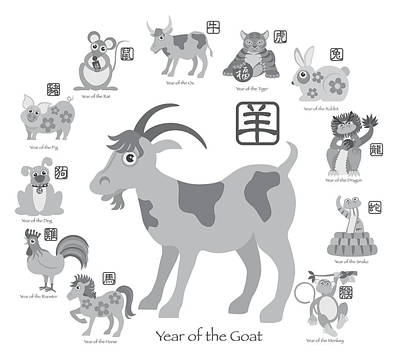 Chinese New Year Goat With Twelve Zodiacs Illustration Poster by JPLDesigns
