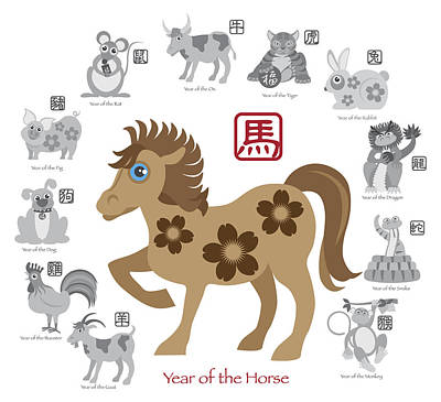 Chinese New Year Horse Color With Twelve Zodiacs Illustration Poster by JPLDesigns