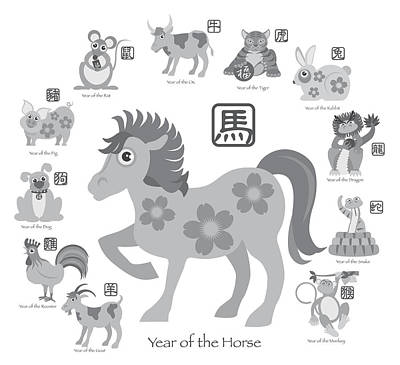Chinese New Year Horse With Twelve Zodiacs Illustration Poster by JPLDesigns