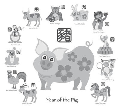 Chinese New Year Pig With Twelve Zodiacs Illustration Poster by JPLDesigns