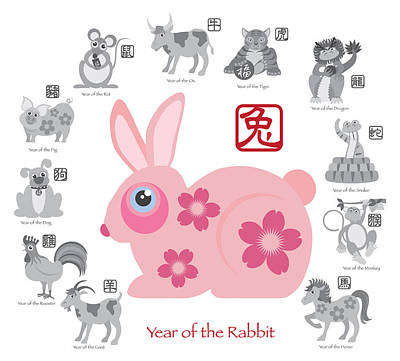Chinese New Year Rabbit Color With Twelve Zodiacs Illustration Poster by JPLDesigns