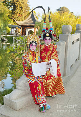 Chinese Opera Children - In Full Traditional Chinese Opera Costumes. Poster