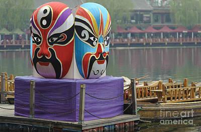Chinese Opera Mask Poster