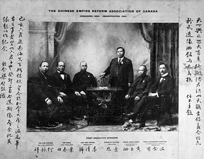 Chinese Reformers, C1900 Poster by Granger