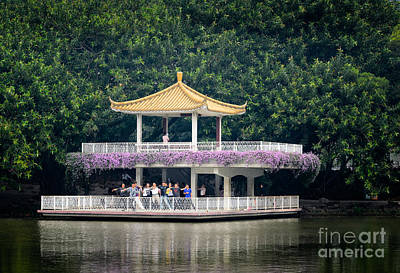 Chinese Style Pavillion In A Peaceful Park.  Poster