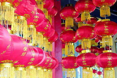 Chinese Temple Lanterns Poster
