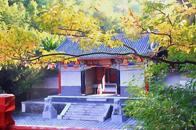 Chinese Traditional Home Poster