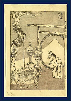 Chinowa No Fuji, Mount Fuji Framed By A Fire Circle Poster by Hokusai, Katsushika (1760-1849), Japanese
