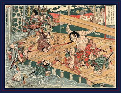 Chinzei Hachiro Tametomo Poster