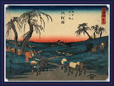 Chiryu, Ando Between 1848 And 1854, 1 Print  Woodcut Poster by Utagawa Hiroshige Also And? Hiroshige (1797-1858), Japanese