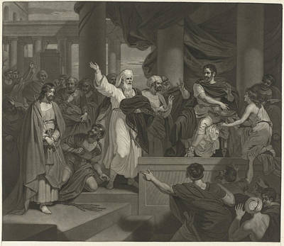 Christ Before Pilate, Charles Howard Hodges Poster by Charles Howard Hodges And Robert Smirke