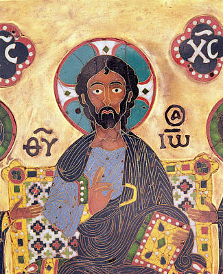Christ Enthroned Cloisonne Enamel Poster by Russian School