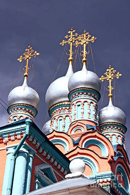 Church Of Neokessariyskogo Poster