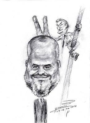 Cirku I Tiranes Me Edi Rama Dhe Sali Berisha Poster by Ylli Haruni