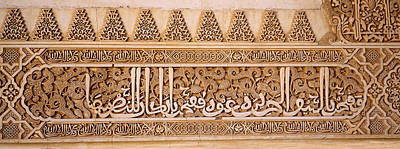 Close-up Of Carvings Of Arabic Script Poster by Panoramic Images