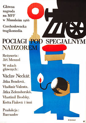 Closely Watched Trains, Polish Poster Poster
