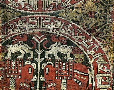 Cloth Fragment, 10th C. Islamic Art Poster by Everett
