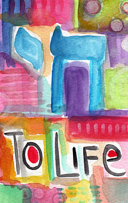 Colorful Life- Abstract Jewish Painting Poster by Linda Woods