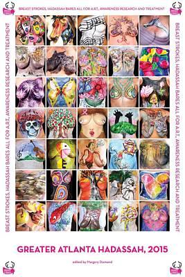 2015 Commemorative Breast Strokes Poster Poster by Breast Strokes Hadassah Greater Atlanta