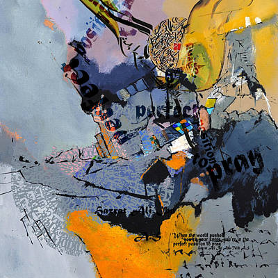 Contemporary Islamic Art 057 Poster