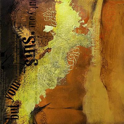 Contemporary Islamic Art 064b Poster