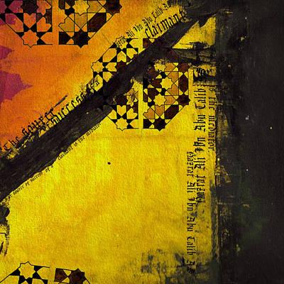 Contemporary Islamic Art 82 Poster