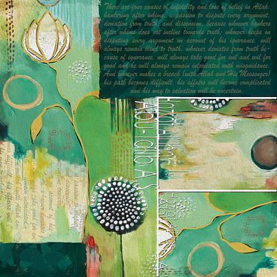 Contemporary Islamic Art 86 Poster