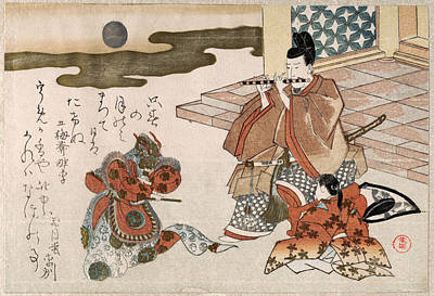 Courtier Playing The Flute In Accompaniment To The Bugaku Dance Poster