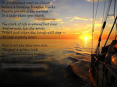Cruising Poem Poster