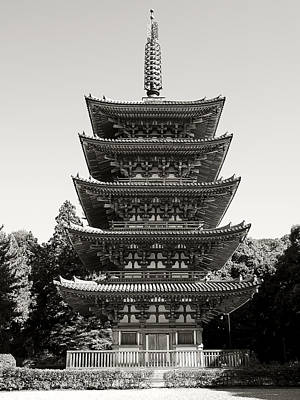 Daigo-ji Pagoda - Japan National Treasure Poster by Daniel Hagerman